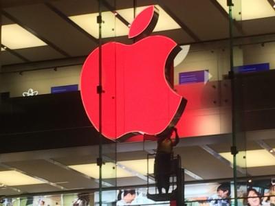 Peringati Hari AIDS, Logo Apple Store GantiWarna