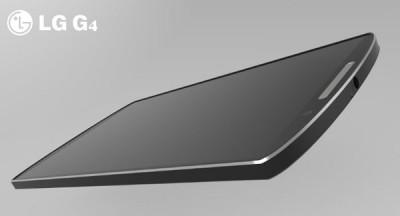 Ingin Fokus ke G4, LG Batalkan Pengembangan LG G Pro3?